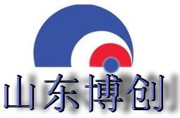 濰坊博創化工有限公司