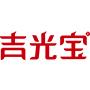 中山市光韻燈飾有限公司