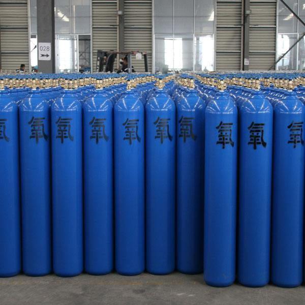厂家直销高纯氧气10升40升50升高纯氧气呼吸用氧钢瓶可售