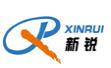 青島新銳塑料機械有限公司