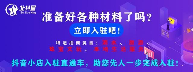 杭州星抖云文化传媒有限公司