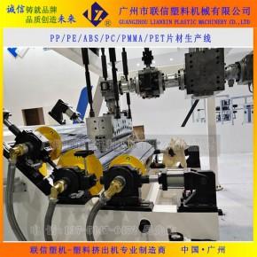 广州市联信塑料机械有限公司的股权激励方案