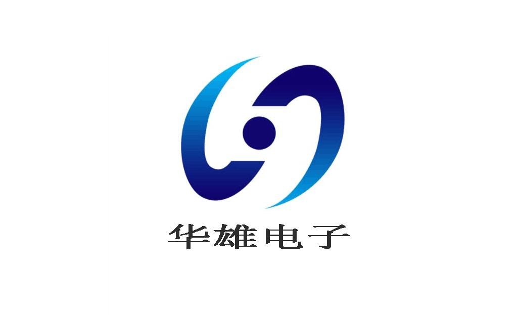 华雄(山东)电子科技有限公司logo