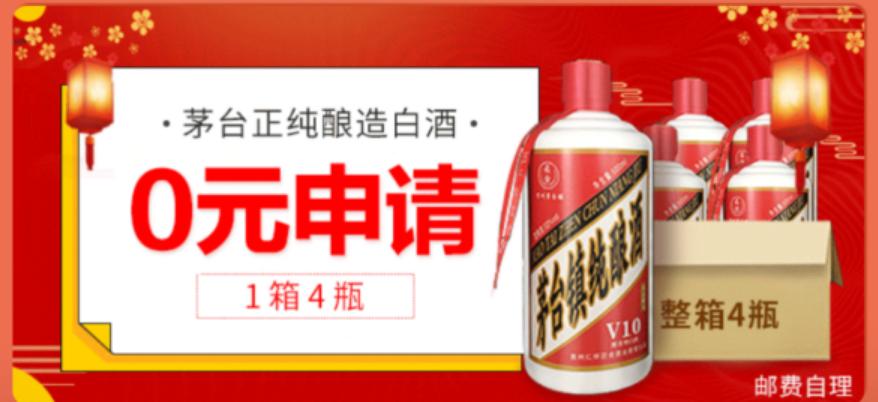 白酒免费领取跑表单成本多少钱,跑凤凰广告效果如何