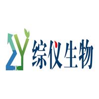 长沙综仪生物科技有限公司