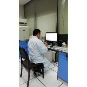 傳送帶橡膠履帶止水帶配方成分材質材料檢測分析
