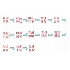 膠粘物控制劑紙品膨化劑成分檢測化驗配方還原分析