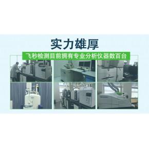 特種膠管硅膠管全膠膠管配方成分材質檢測分析