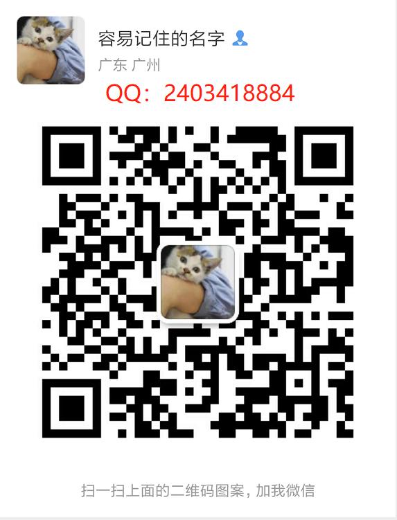 3486579335.jpg
