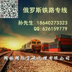 沈阳国桥国际货运代理有限公司