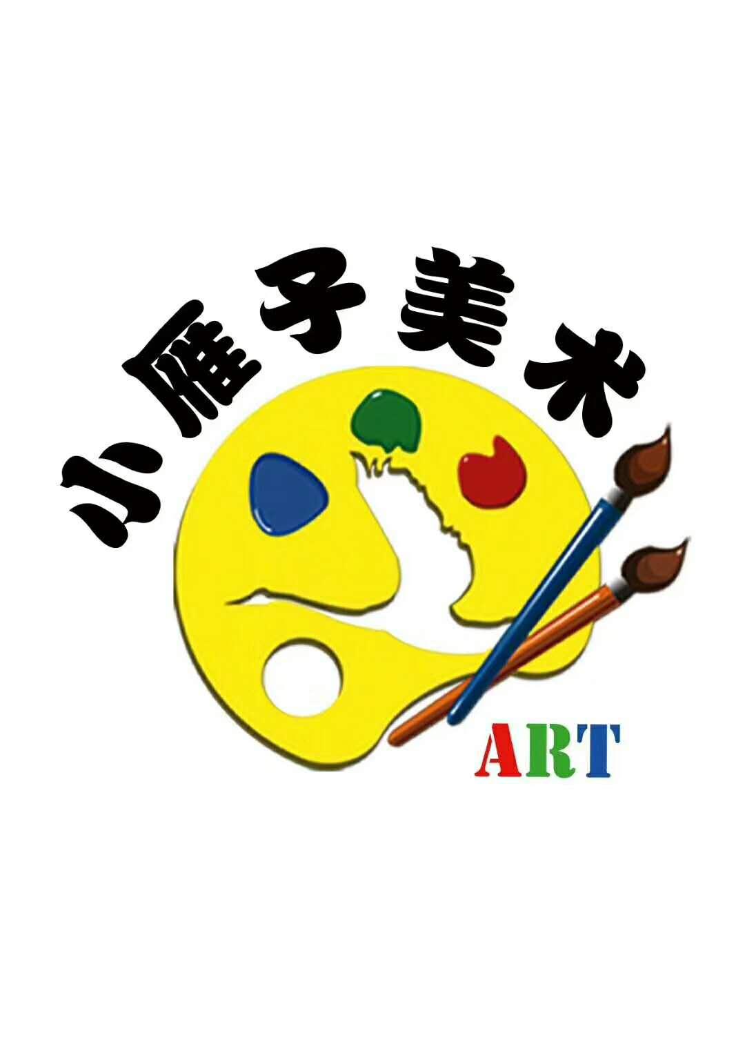 长沙小雁子教育咨询有限公司