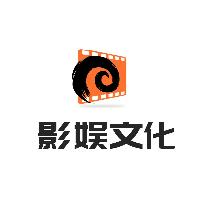 湖南影娱文化传媒有限公司