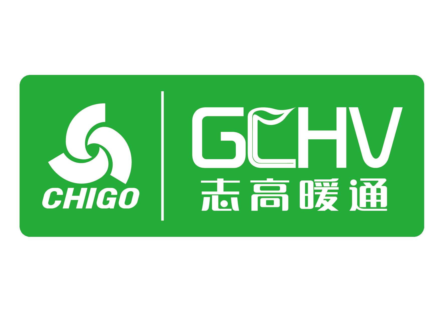 广东志高暖通设备股份有限企业