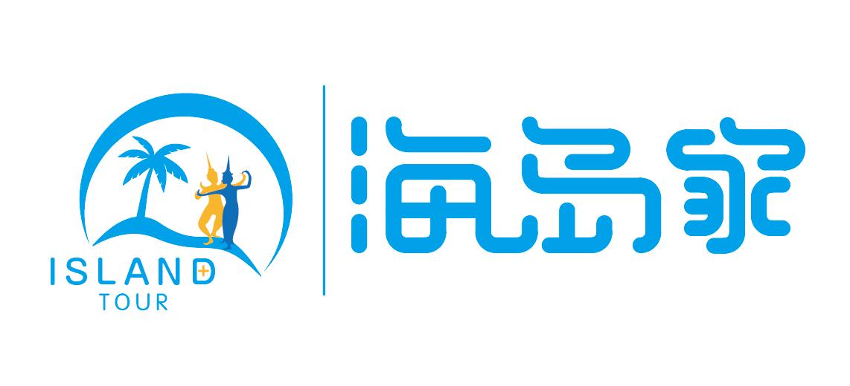 湖南新国泰国际旅行社有限公司