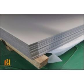 NAS 718高温鎳基合金|棒材|板材|锻件