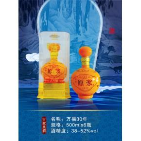 价格-配制酒贴牌定制甲醇-酒水定制-甲醇