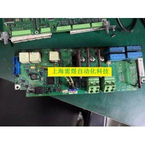 西门子6RA80工控策略毛病音色TE的保持