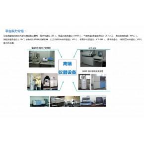 纳米光催化剂熏蒸精华液成分配方配料分析检测