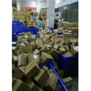 南京台湾电商小包运输公司