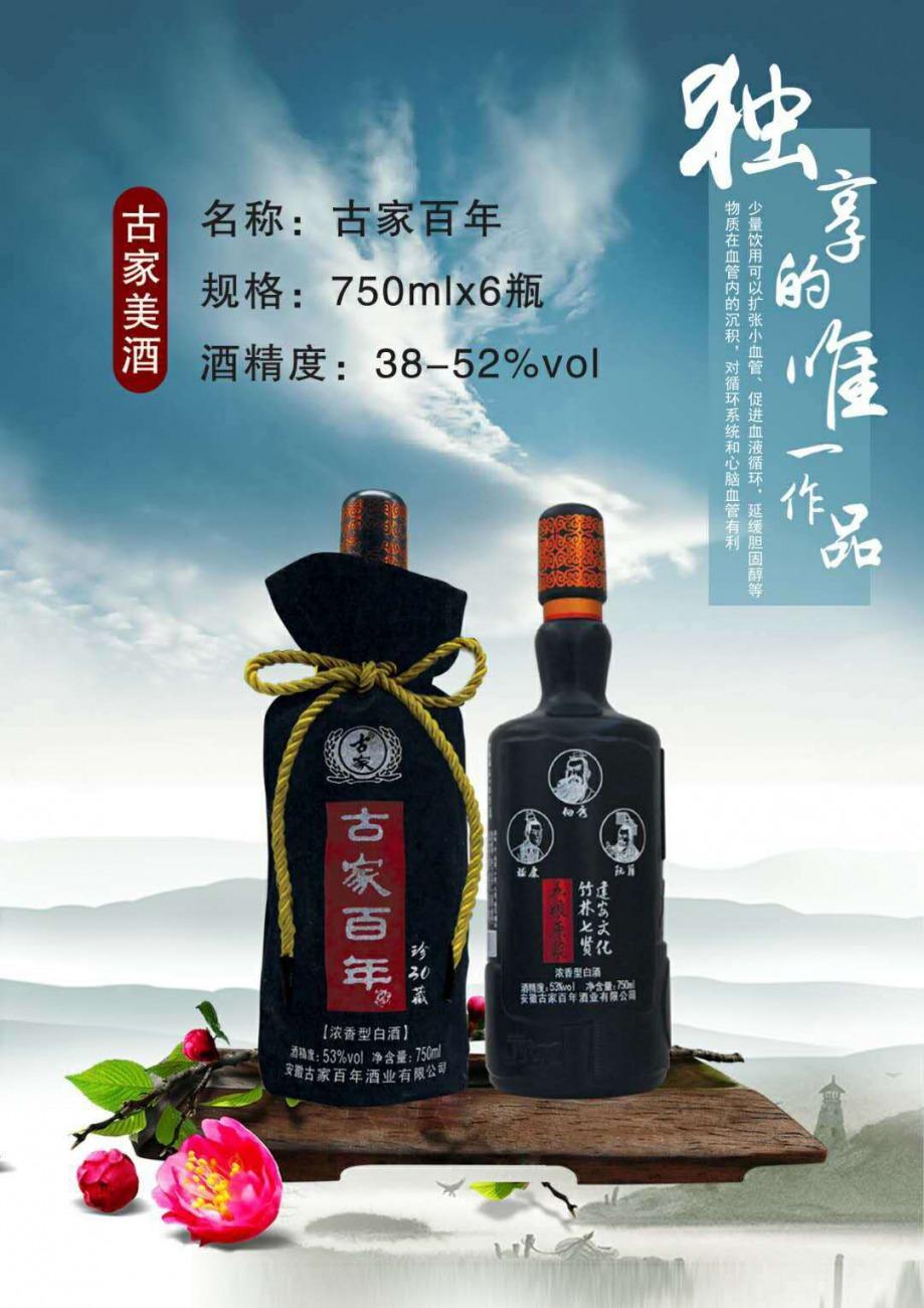 青稞酒加工厂家挑选--运城资讯