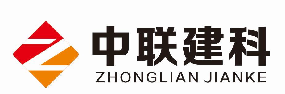 无锡中联建科新材料有限企业