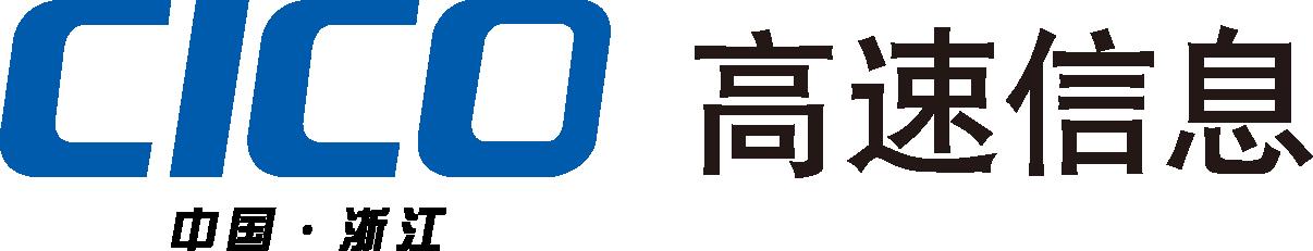 广州建筑工程信息网_浙江高速信息工程技术有限公司