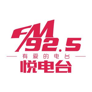 湖南悦声音文化传播有限公司