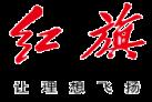 长沙旗展汽车销售有限公司