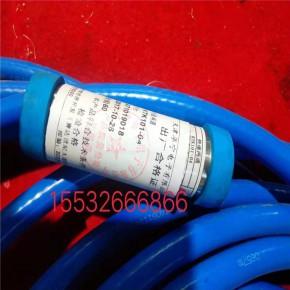 矿用七芯屏蔽拉力电缆MHYBV-7-2-X80厂家现货插头