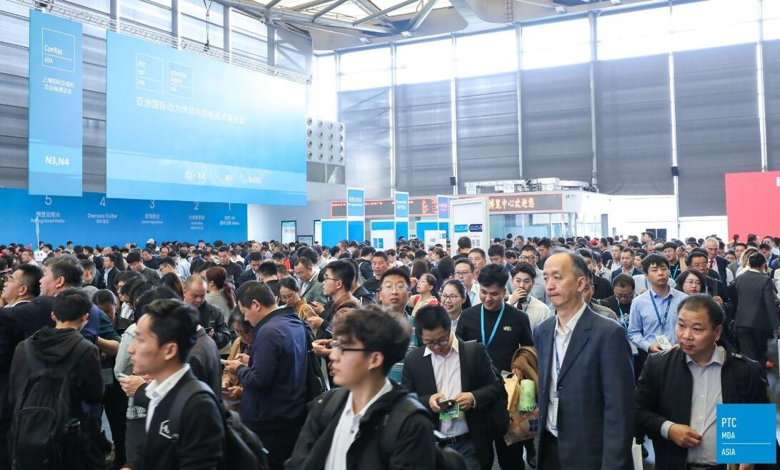 2020上海PTC展