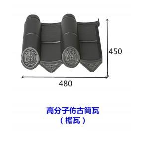 云南临沧屋面瓦生产厂家