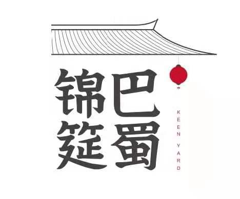 陕西七十二行民俗酒楼餐饮有限企业