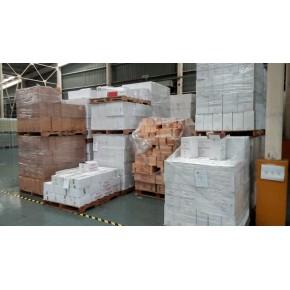上海到连云港冷冻运输公司24小时服务 上海到连云港冷冻物流公司