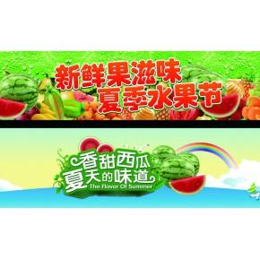 上海到四川冷链物流 食品冷链物流|冷藏运公司