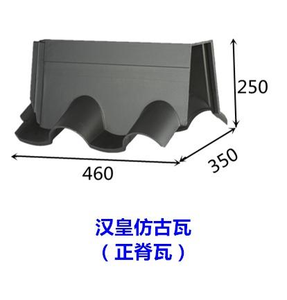 湖南怀化高分子筒瓦生产厂家