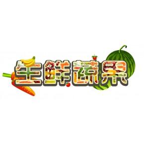 上海到四川冷冻物流公司 上海至四川|冷冻运输|食品冷链公司