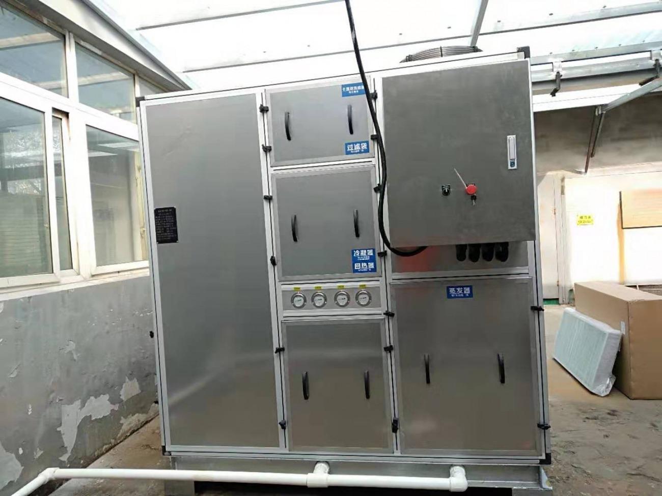 箱式污泥干化机 污泥低温干化机 厂家直销