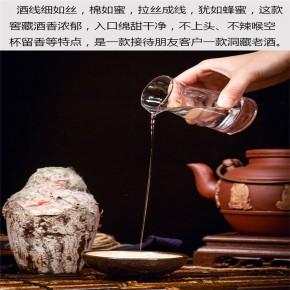 三亚工业酒精代理加盟