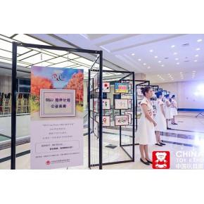 2020上海玩具展CTE10月世界早教机及软件展