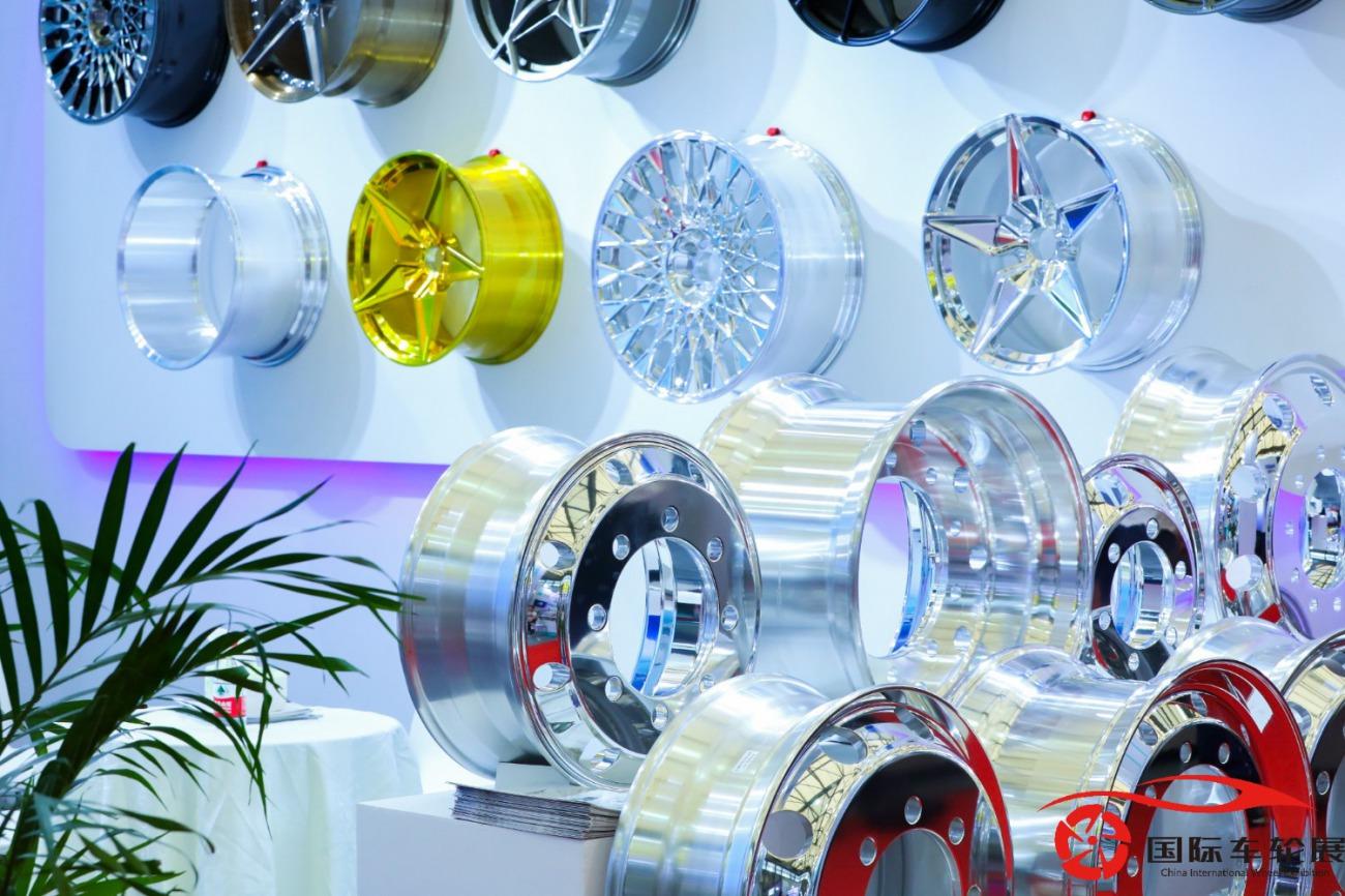 2020上海国际汽车轮毂及轮胎展览会