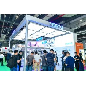 2020年6月上海食品加工与包装机械展