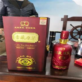 云南白酒贴牌生产