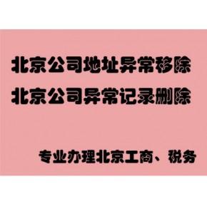 深圳商学院转让注册验资流程-海南资讯