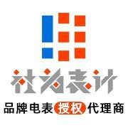 长沙市社为电子科技有限公司