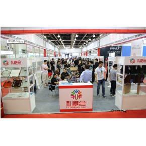 2020年上海箱包展展位咨询山西临汾吉县