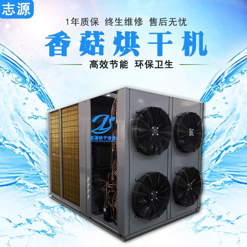 热风循环烘箱验证方案_热风循环烘箱公司_热风循环烘箱组件