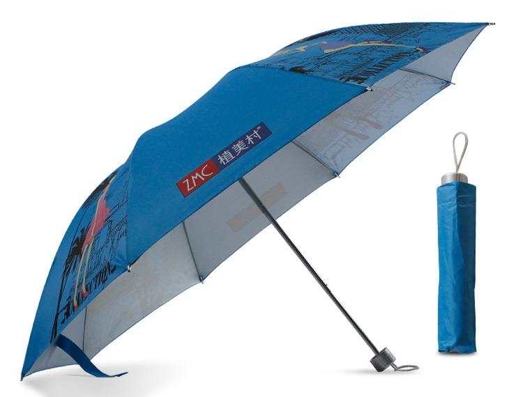 太阳伞的防晒原理_太阳伞卡通图片