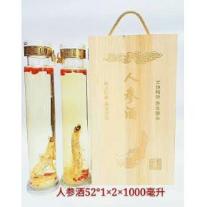 配制酒定制光瓶白酒加工推荐新包装