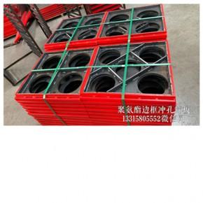 云南红河洗煤厂冲孔筛板效果好