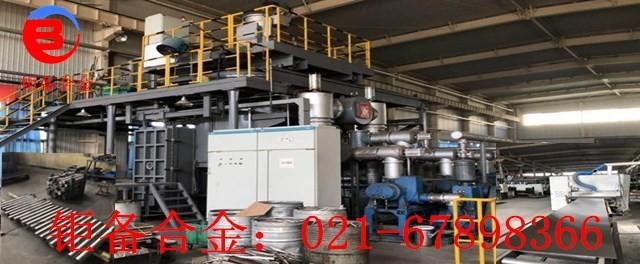 上海钜备金属材料有限公司